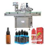 د سیمنز PLC کنټرول د تیلو بوتل ډکولو ماشین د پلاستيک یا شیشې بوتل لپاره